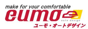 ユーモ・オートデザイン