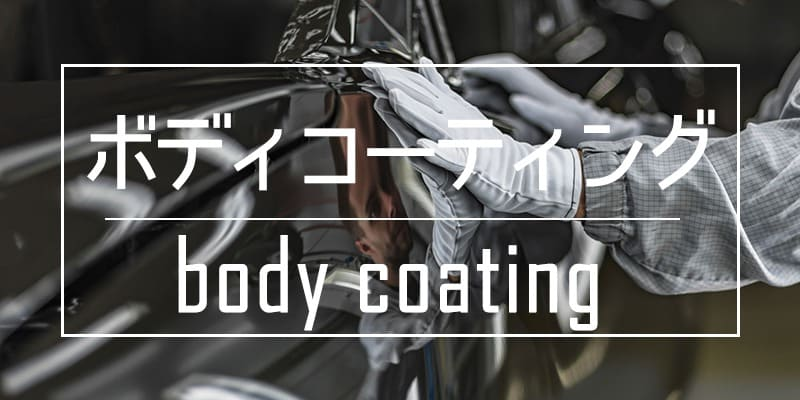 body-coating