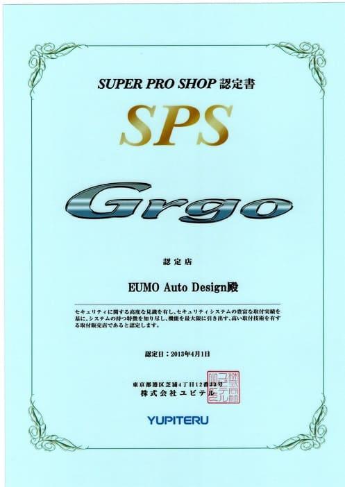 ゴルゴ-SUPER PRO SHOP認定書