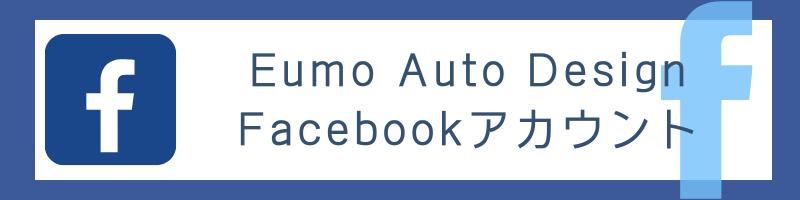 Facebookバナー