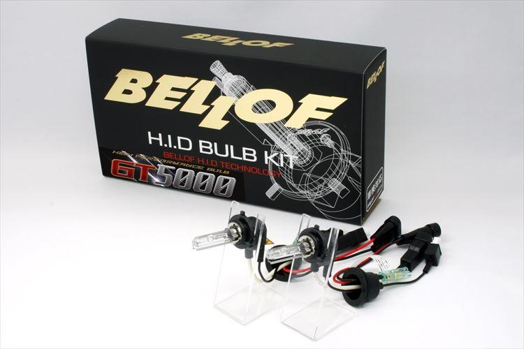 HIDバルブキット GTシリーズ