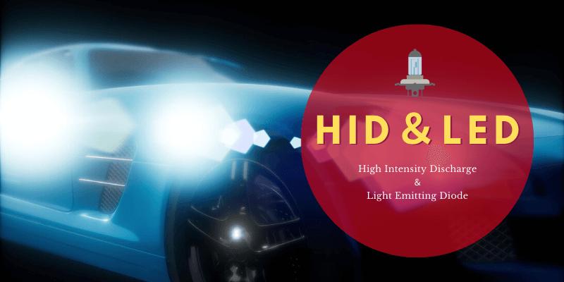 HID&LED