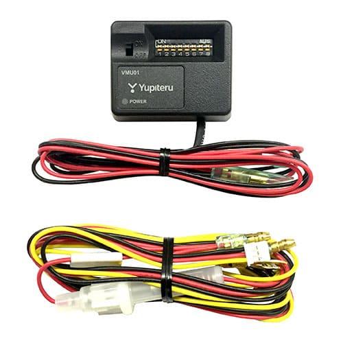 電圧監視機能付電源ユニット「OP-VMU01」