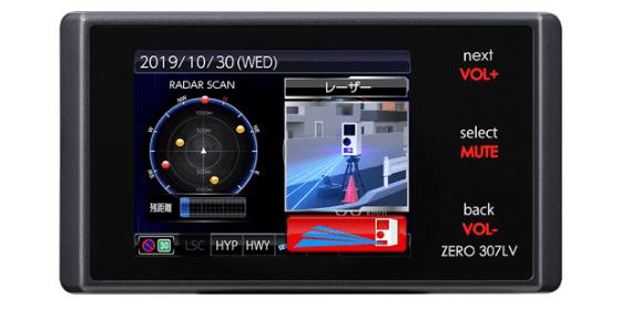 ZERO 307LV